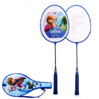 儿童羽毛球拍双拍6-12岁小学生长拍2支耐打男女孩球类玩具