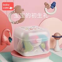 babycare婴幼儿手摇铃玩具0-1岁新生儿宝宝益智牙胶0-3-6-12个月