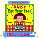 英文原版绘本3 6岁 Eat Your Peas 吃掉你的豌豆 挑食绘本 吴敏兰书单 名家Nick Sharratt