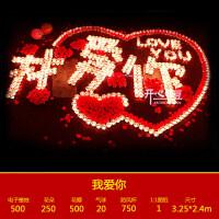 电子蜡烛浪漫生日布置创意求婚表白道具神器LED灯用品场景爱心形