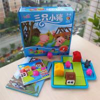 小乖蛋三只小猪智力启蒙拼图3-5岁早教逻辑思维益智玩具儿童桌游