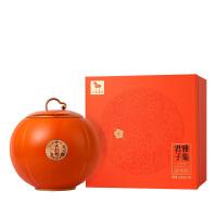 八马茶叶 新品武夷大红袍岩茶特级乌龙茶君子雅集大气礼盒装152g