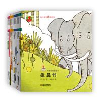 幼儿文学百年经典(三)(共10册)