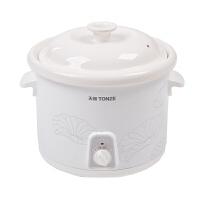TONZE天际 DDG-10N电炖锅 陶瓷电炖锅 煮粥煲汤锅1升