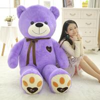 抱抱熊绒毛绒玩具泰迪熊猫公仔大熊洋娃娃布.6米.8生日礼物女孩抖音