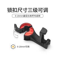 车载手机支架 多功能手机支架挂钩汽车创意后排头枕挂钩车用锁扣式手机支架