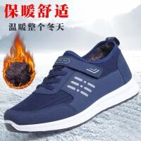 男士秋冬休闲鞋老人鞋男爷爷老北京布鞋棉冬季鞋子男士运动二棉鞋