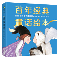百年�典童��L本・ 修�版 智慧篇(中文版第1�全6�裕�