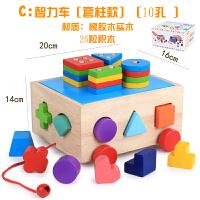 幼儿童婴儿拼装积木 一周岁半男宝宝益智力玩具0-1-2-3岁早教女孩