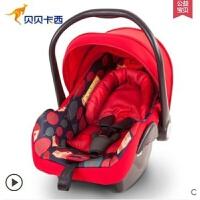 婴儿提篮式汽车儿童安全座椅新生儿宝宝车载摇篮0-12月