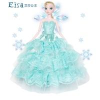 换装冰雪奇缘公主娃娃玩具洋娃娃艾莎公主安娜爱莎玩具礼盒套装送女孩礼物 冰雪公主礼服装 30CM