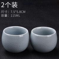 【品牌热卖】汝窑茶杯开片陶瓷个人杯品茗杯日式主人茶杯功夫茶具茶道配件