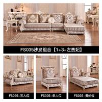 【新品热卖】欧式布艺沙发组合客厅整装布沙发小户型实木沙发家具 组合