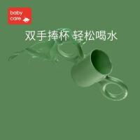 babycare大耳朵杯子 宝宝饮水杯 儿童创意水杯