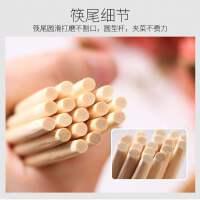 一次性快餐熊猫竹筷子卫生饭店专用普通家用外卖餐具方便便宜商用