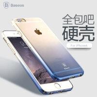 倍思 苹果iPhone6s/6s Plus 全包边渐变外壳色界系列  iPhone6手机壳 苹果6手机壳 Plus手机套 苹果手机壳 苹果6手机套/保护套/外壳