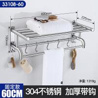 毛巾架不锈钢304浴巾架卫浴五金挂件浴室置物架2层卫生间双杆折叠