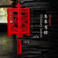 新年快乐福字小红灯笼挂饰户外喜庆商场布置2019春节过年装饰用品