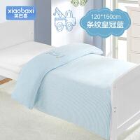 婴儿床上用品套件床品春秋冬宝宝被子套装盖被四季可用 空调被+被芯120*150cm