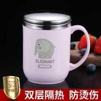 水杯家用304不�P��和�杯子防摔��手柄���w咖啡�R克茶杯牛奶口杯
