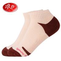 浪莎毛圈袜女加厚船袜女秋冬季厚棉袜短筒毛巾袜地板袜袜子女短袜