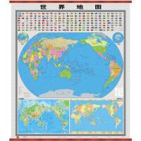 世界地图(知识版) 山东省地图出版社