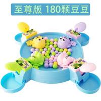 青蛙吃豆玩具疯狂青蛙吃豆玩具子互动家庭聚会派对桌面益智游戏增进感情