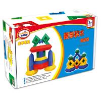 光华 菱形积木高级版 百变魔塔金字塔塑料拼装玩具 动手动脑益智玩具