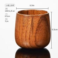 木质鸡尾酒杯 木纹酒杯木头啤酒杯烈酒杯 木威士忌杯冷饮杯果汁杯 小威士忌杯(160mL/6 oz)