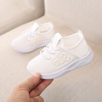 春夏儿童网鞋 透气网面白色运动鞋软底单网小白鞋板鞋男女宝宝鞋