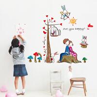 客厅走廊背景墙贴纸贴画爱情温馨浪漫卧室可移除卡通装饰情侣树下 树下情侣 大