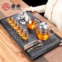 唐丰玻璃茶具小套组过滤透明泡茶壶乌金石茶盘家用功夫浮雕茶台
