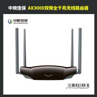 AX3000�p�l全千兆�o�路由器