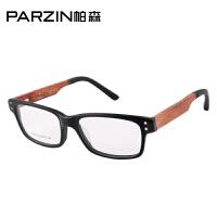 帕森复古时尚框框镜架男女板材檀木眼镜架可配近视眼镜潮款88024