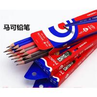 马可9002铅笔 笔易握正姿三角杆 安全无毒 儿童三角铅笔无铅毒学生铅笔 学生学习必备 12支装