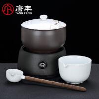 唐丰家用陶瓷煮茶碗黑茶普洱电陶炉煮茶壶套装小型烧水茶炉