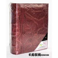 皮面相册 3R/5寸相册 200张黑色内芯插袋相册 棕色树叶
