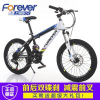 上海儿童自行车山地车8-9-10-12岁20寸学生车男女孩单车变速 【变速】蓝色+礼包 21速减震