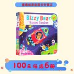 Bizzy Bear 小熊很忙 英文原版 Space Rocket 太空火箭 纸板活动操作书 忙碌的小熊绘本 儿童英语