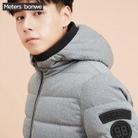 【1件3折到手价:134.7】美特斯邦威羽绒服男冬季新款多色连帽夹克外套青年