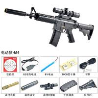 M4电动连发水晶弹抢下供弹鲨鱼嘴98k 可发射儿童穿越火线玩具水珠弹枪水晶弹 9代M4 电动