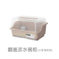 沥水架多功能家用碗柜塑料带盖碗筷收纳盒厨房收纳经济型放碗碟架