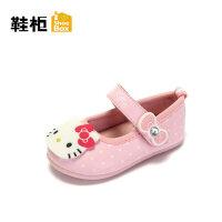 达芙妮童鞋 HelloKitty女童鞋卡通可爱学步鞋易穿脱柔软舒适幼童鞋