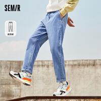 森马牛仔裤男2021夏季新款宽松直筒长裤潮个性ins阔腿裤男装裤子