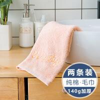 洗脸毛巾吸水毛巾纯棉面巾洗脸巾家用女创意柔软全棉洗澡毛巾情侣一对 34x75cm