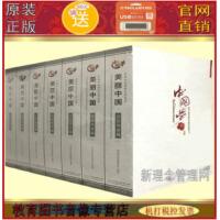 中国梦美丽中国多媒体资源库应用系统(260盘DVD-ROM)软件数据安装盘--电脑才能播放
