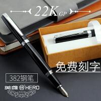 英雄钢笔382美工钢笔 书法练字笔 直尖弯头商务签字笔美工笔