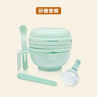 研磨碗 婴儿辅食研磨碗宝宝辅食工具婴儿手动辅食研磨器果泥料理棒辅食机yw wk-136