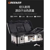 工具箱铁多功能车载手提式电工维修工具家用收纳盒