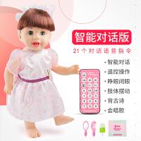 20181115033909128会说话会眨眼的智能芭芘娃娃女孩儿童对话塑料仿真洋娃娃公主单个 粉红色 (充电版送陀螺